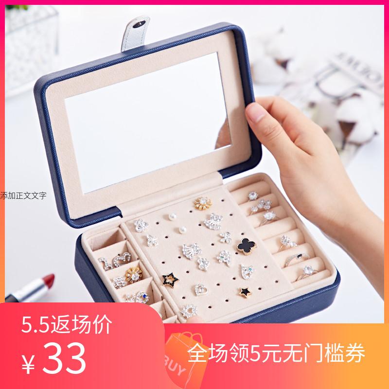 首饰盒收纳盒公主欧式韩国小便携耳钉收纳珠宝项链耳环戒指旅行盒图片
