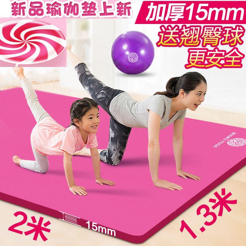 专业训练瑜伽垫包邮 送网袋初学者加厚加宽健身垫毯6mm厚毫米吸汗