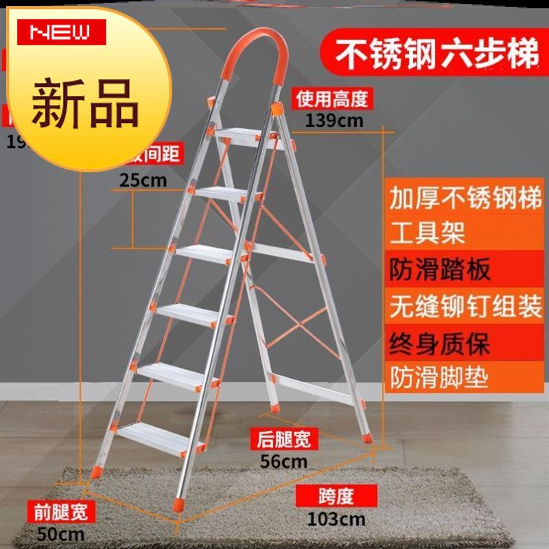 Thickened stainless steel staircase no.4-5 cabinet members step No.01 ladder ladder ladder ladder folding engineering ladder