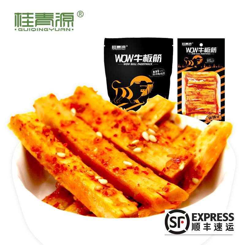 桂青源WOW牛板筋300g/30g小包装香辣味板筋牛肉干零食小吃非辣条