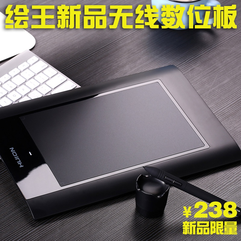 Электронные устройства с письменным вводом символов Артикул 647968391121