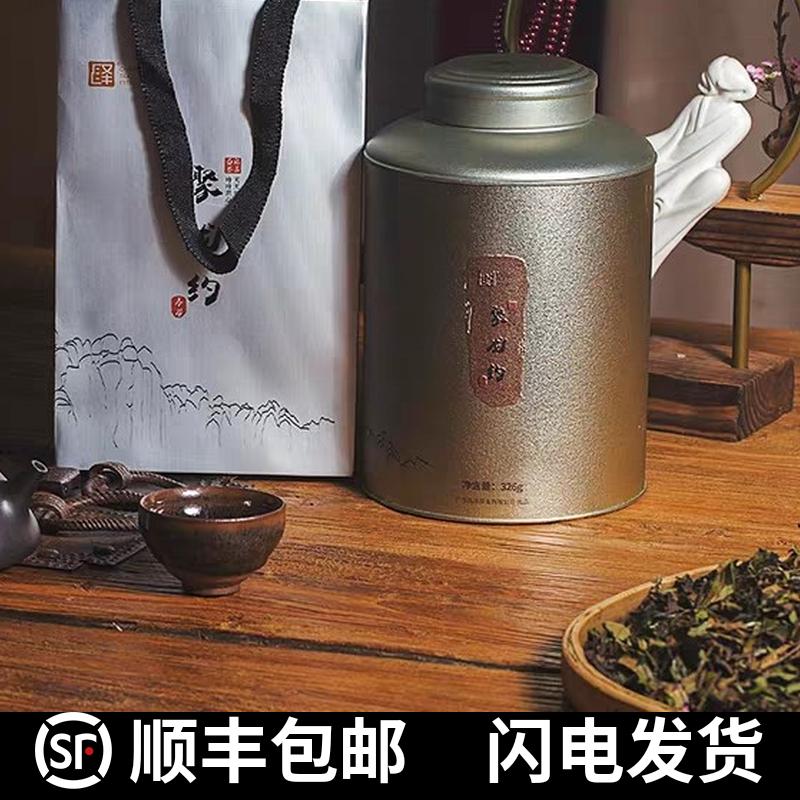 福鼎白茶.散茶.罐装.配手袋.聚龙约·2017年荒野寿眉福鼎太姥山