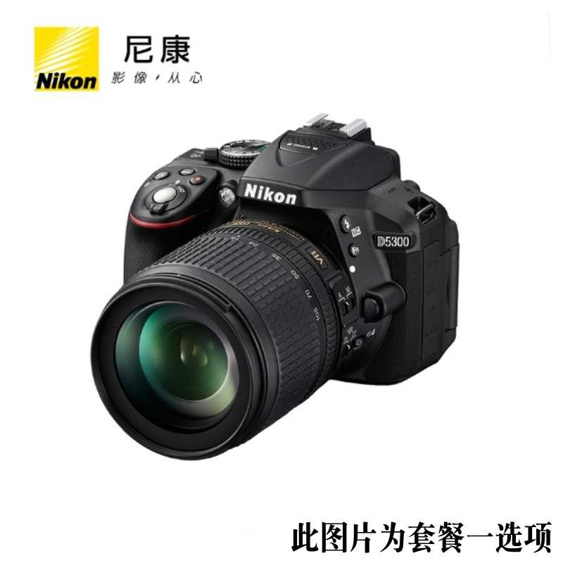 顺丰包邮 Nikon尼康D5300单机身/18-105套机 高清入门级单反相机