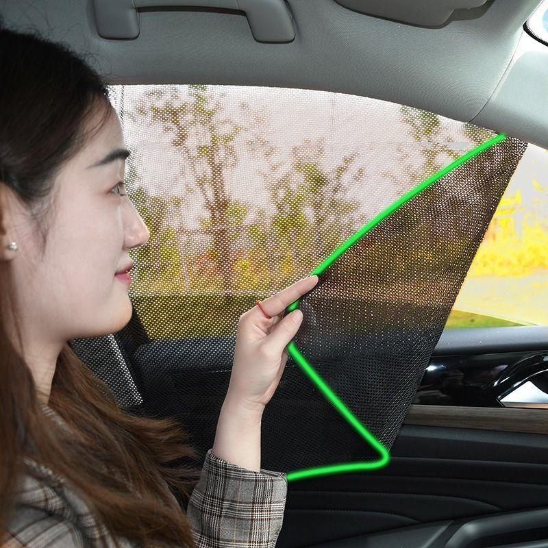 汽车遮阳帘】车窗磁吸式纱窗防晒隔热遮阳挡布遮阳板车用遮光帘