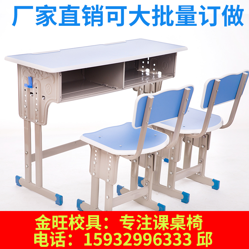 学生课桌椅辅导班课桌家用小桌学校培训班幼儿园桌学习桌儿童书桌