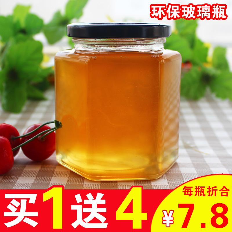 蜂蜜纯正天然土蜂蜜农家自产野生椴树结晶蜜洋槐百花蜜玻璃瓶峰蜜