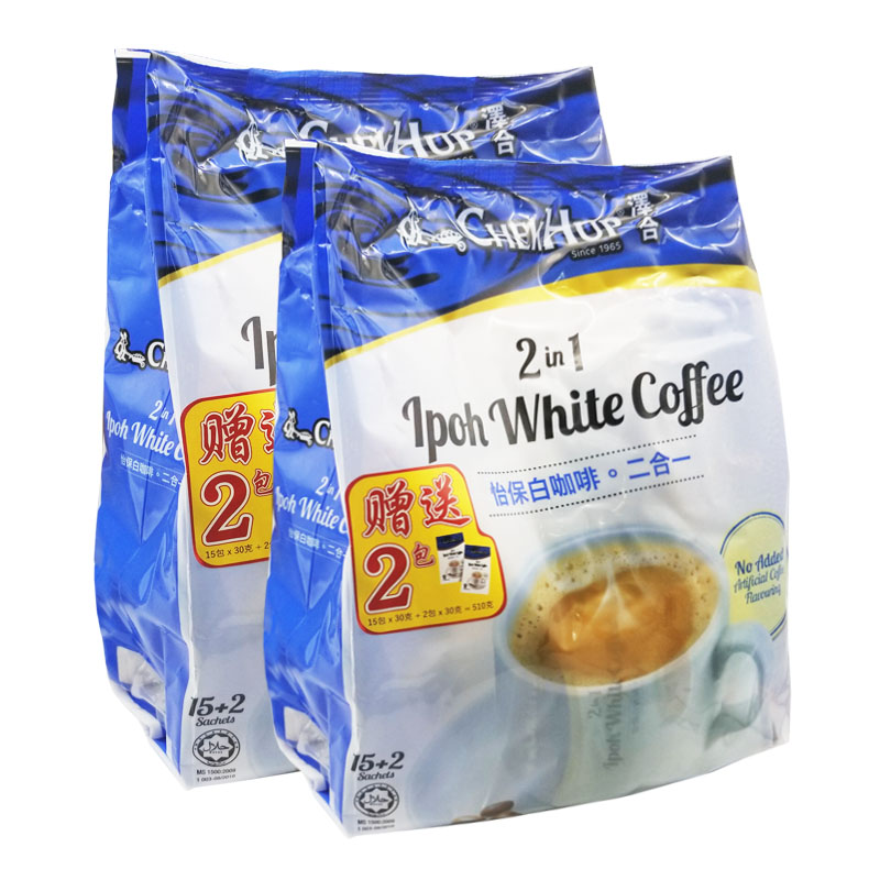 Imported Malaysia zehe Ipoh White Coffee 2 in 1 (without sucrose) 525G * 2 bags