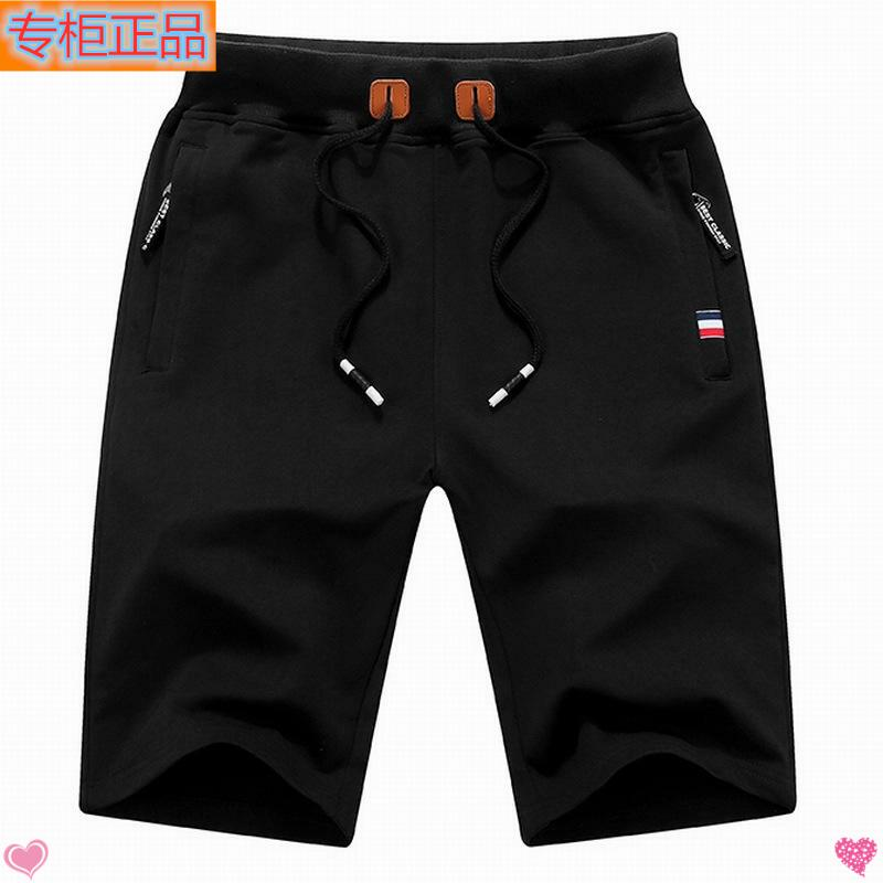 Counter is the brand can be customized autumn leisure mens fashion sports mens Pants Large shorts mens leisure pants summer