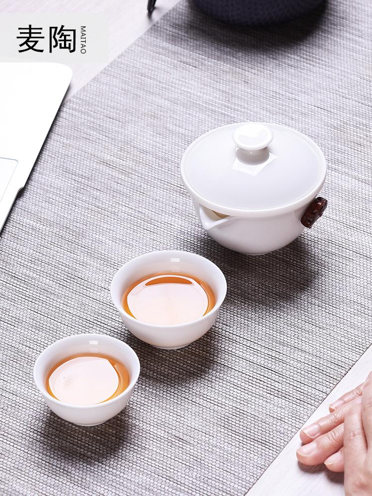高档德化白瓷快客杯一壶二杯便携功夫旅行茶具套装日式茶杯盖碗飘