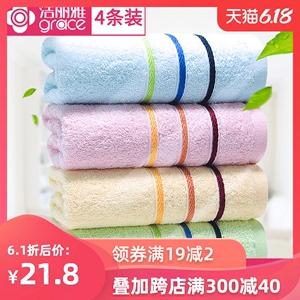 领5元券购买4条装 洁丽雅毛巾纯棉洗脸家用成人洗澡柔软吸水不掉毛男女厚毛巾