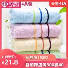 4条装 洁丽雅毛巾纯棉洗脸家用成人洗澡柔软吸水不掉毛男女厚毛巾