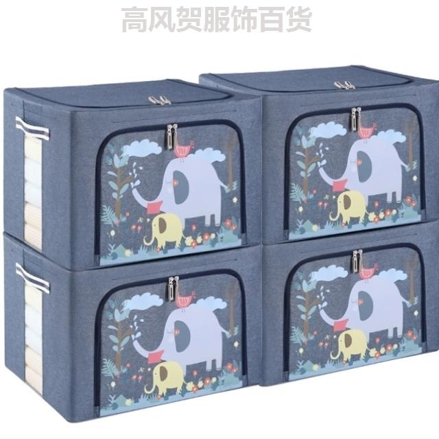 Контейнеры для хранения / Подставки под кружки Артикул 608151480571