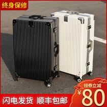 铝框行李箱ins网红拉杆箱万向轮20寸小型密码旅行箱24皮箱子男女