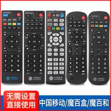 【送电池】电视机顶盒遥控器万能通用