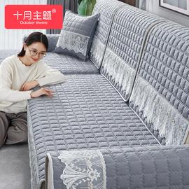 沙发垫套四季通用防滑坐垫子现代简约全包萬能沙发套罩靠背盖布巾