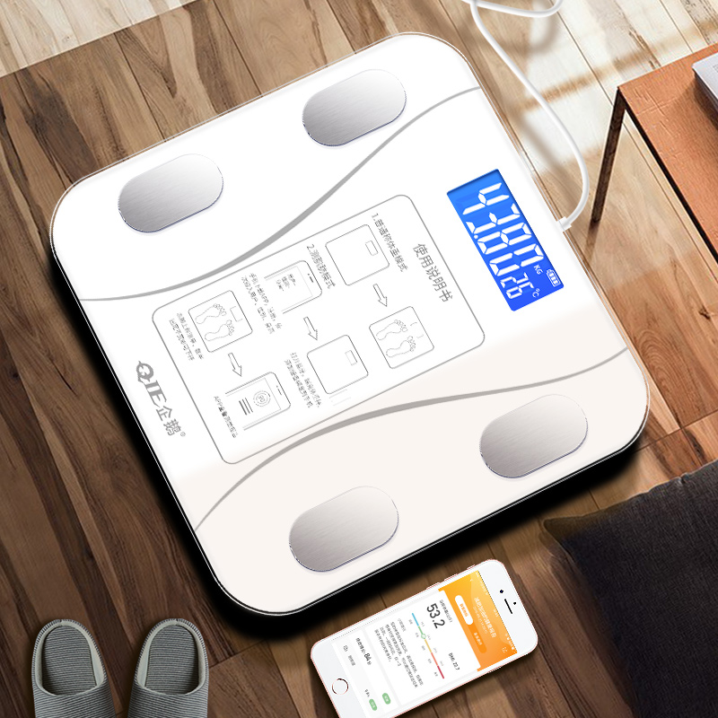 智能体脂秤电子称小型体重秤女家用人体精准称重测脂肪秤