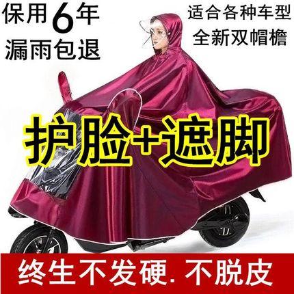 电动电瓶车雨衣男女骑行防水加厚