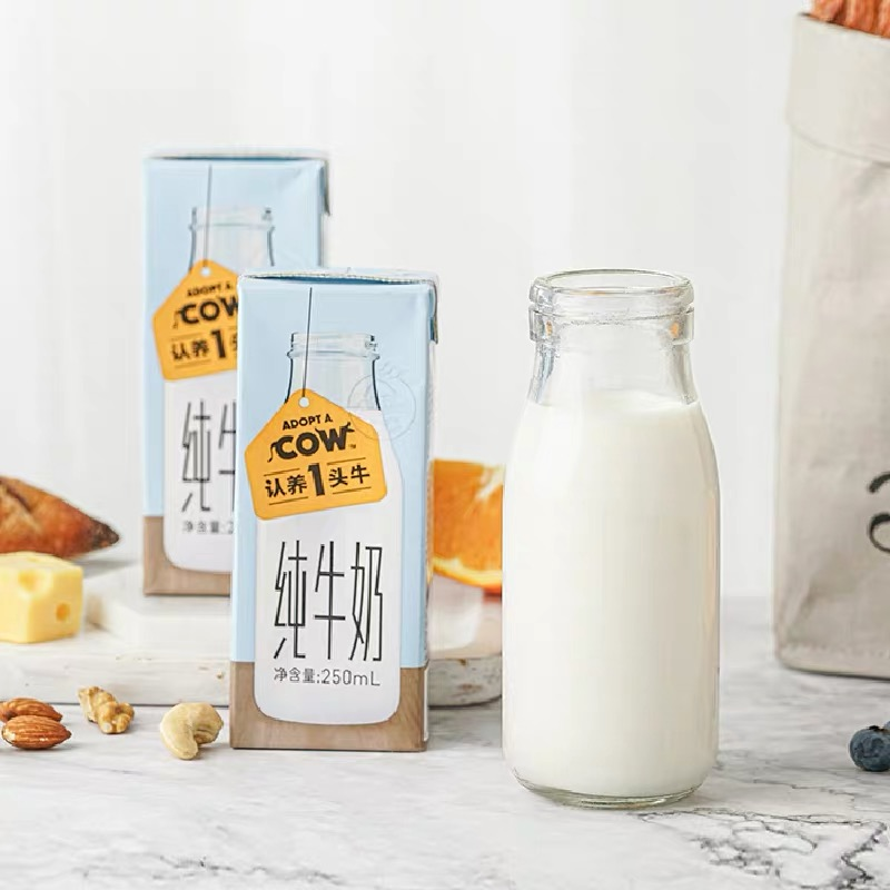 认养一头牛全脂纯牛奶250ml*12盒装整箱