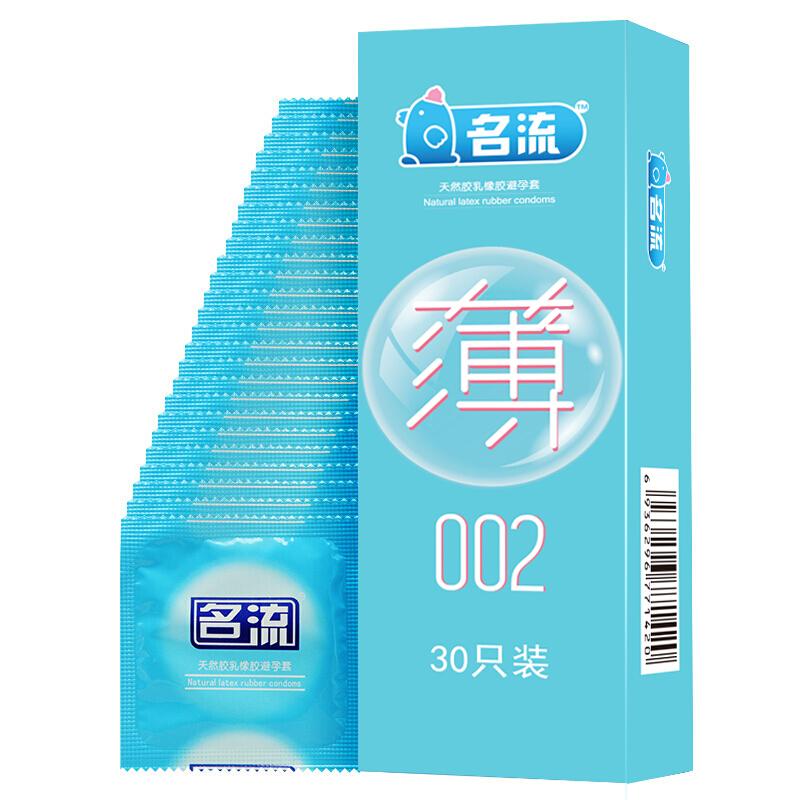 30只名流致薄002避孕套平面润滑高潮夫妻安全套情趣成人用品券后19.80元