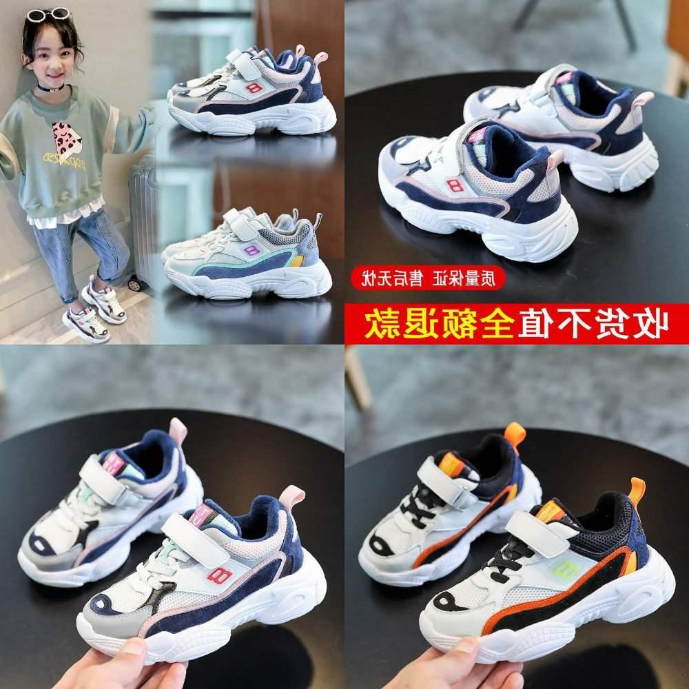 迪卡侬运动鞋秋冬季2019新款童鞋