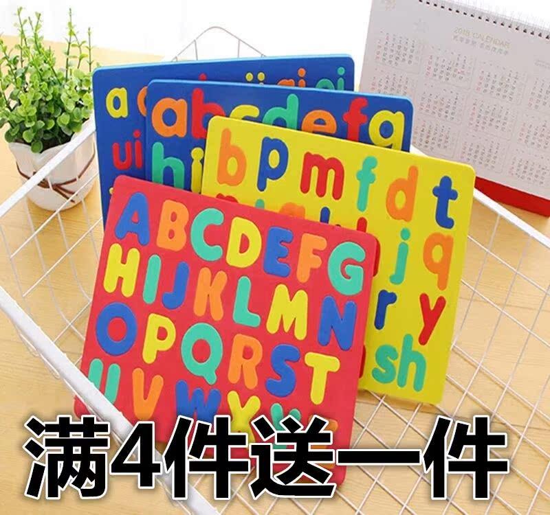 包邮  26个大小英文字母 磁性冰箱贴 数字白板贴儿童教学 ABC磁铁