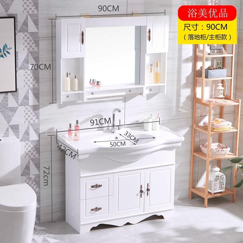 工程式组合柜卫生间现代简约浴室柜券后391.68元