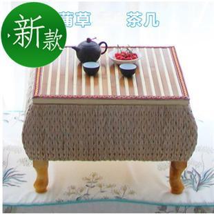 飘窗茶几4草编竹编茶几地台桌和室茶棋桌炕几套装蒲草茶台墩子价格