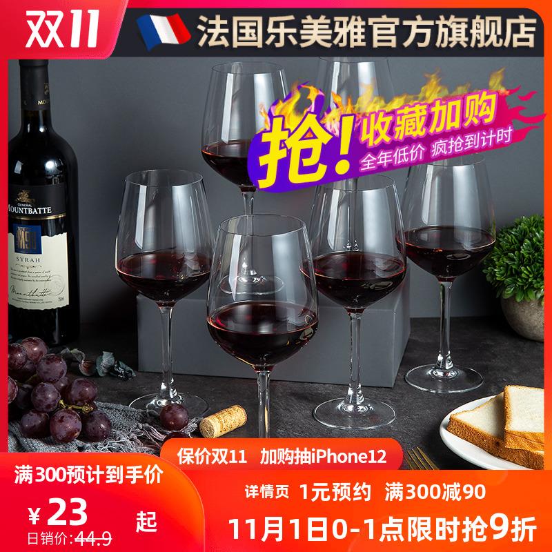 乐美雅玻璃红酒杯套装家用6只装大号水晶葡萄酒玻璃酒具高脚杯