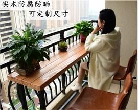 怀旧阳台吧台小台吧 长条靠窗简约现代家用创意防腐实木高桌定制