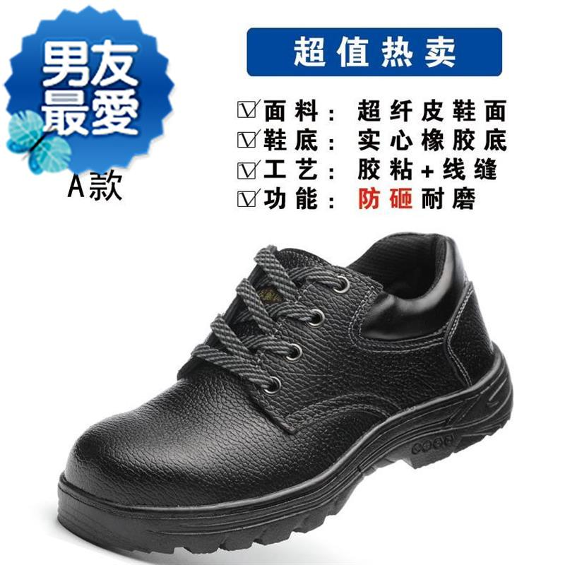 Safety labor protection sandals high top waterproof summer labor protection shoes mens laceless soft sole rubber 77 soles high temperature Laobao shoes
