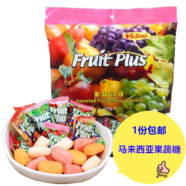 马来西亚 Fruit果超软糖散称500g水果混合味婚庆喜糖零食品包邮