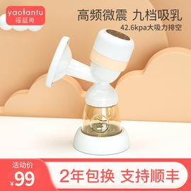 摇篮兔吸奶器电动正品静音全自动吸奶器一体式无痛挤乳器拔奶器集图片