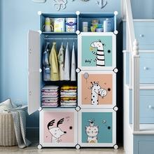 儿童衣柜简易塑料婴儿现代简约家用卧室宝宝小衣橱出租房收纳柜子