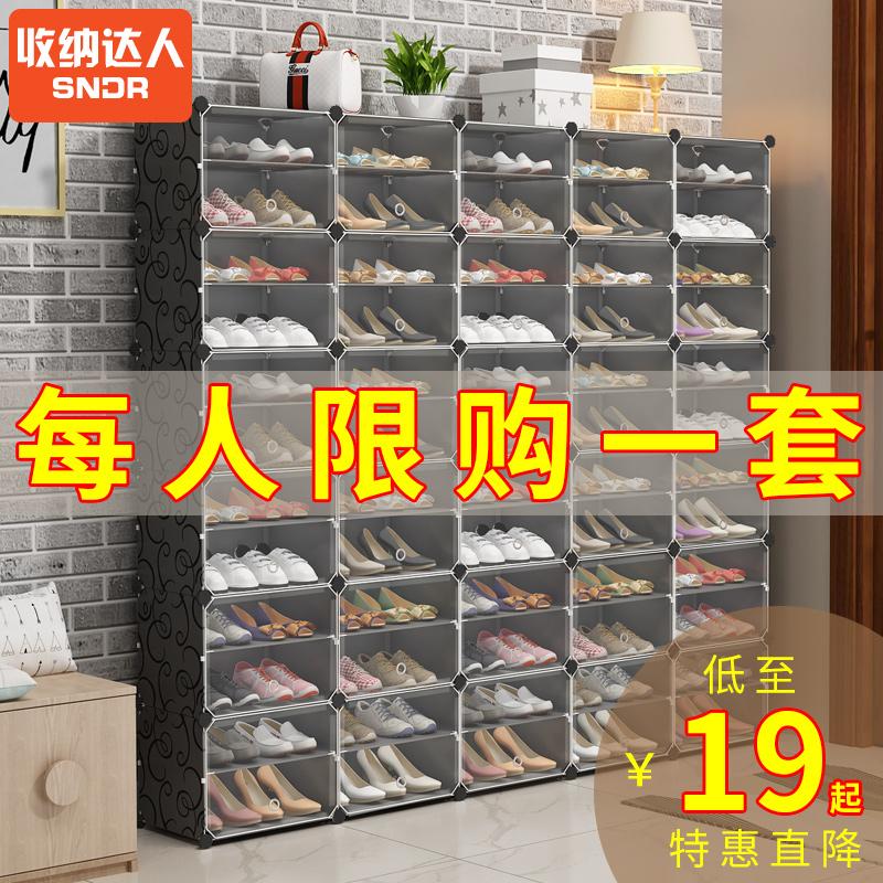 透明鞋盒收纳盒鞋子收纳神器省空间鞋柜抽屉式家用整理盒子塑料盒