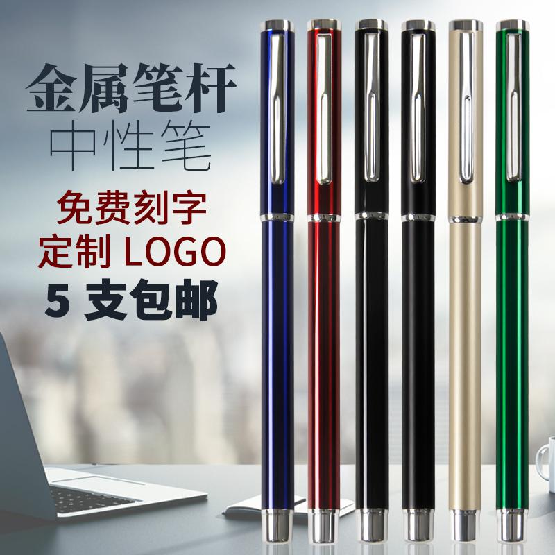 Ручки на заказ Артикул 569202912225