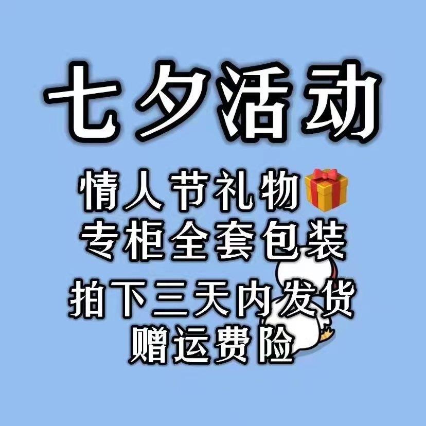 【七夕情人节】卡家戒指 送女友送对象
