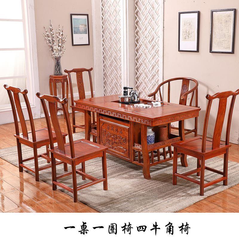 办公泡茶木质凳老板桌茶几实木客厅老式.红木组合茶桌椅高档木制
