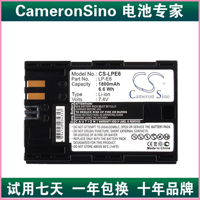 香港CS正品�m用Canon EOS 5D Mark III EOS 7D相�C�池LP-E6