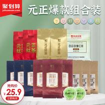 年糯米香熟茶饼十年以上特级班章金芽10云南勐海老班章普洱茶熟茶
