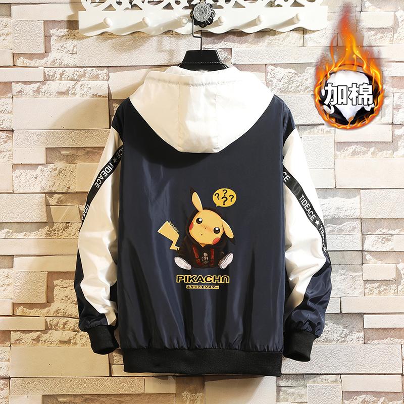 冬季夹棉外套休闲宽松青少年学生棉衣男薄棉袄夹克上衣JM0770-P68