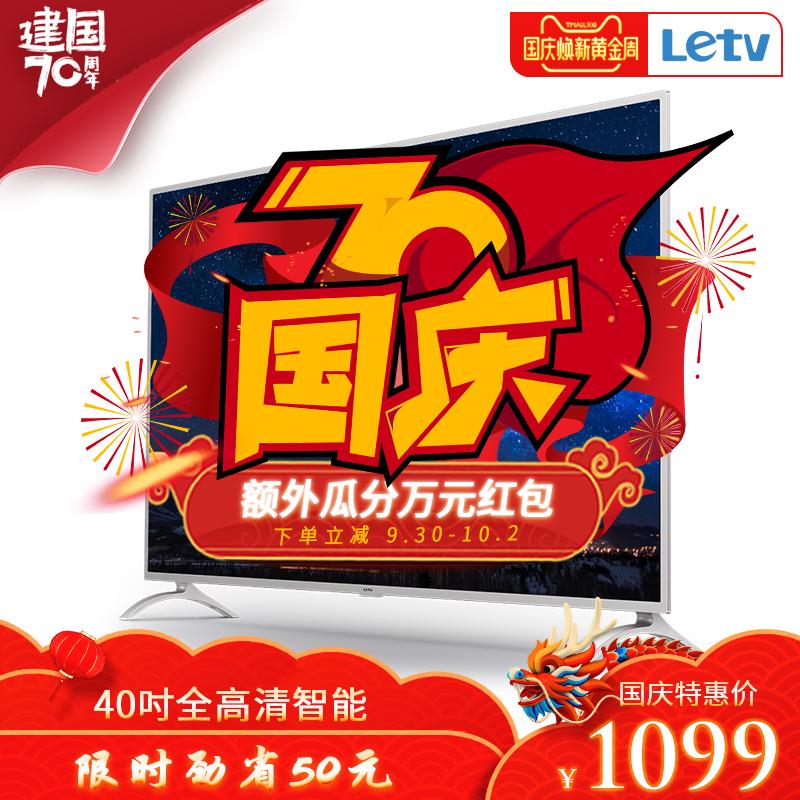 乐视TV X40L 40英寸智能WiFi网络高清液晶平板超级电视机40 43(用10元券)