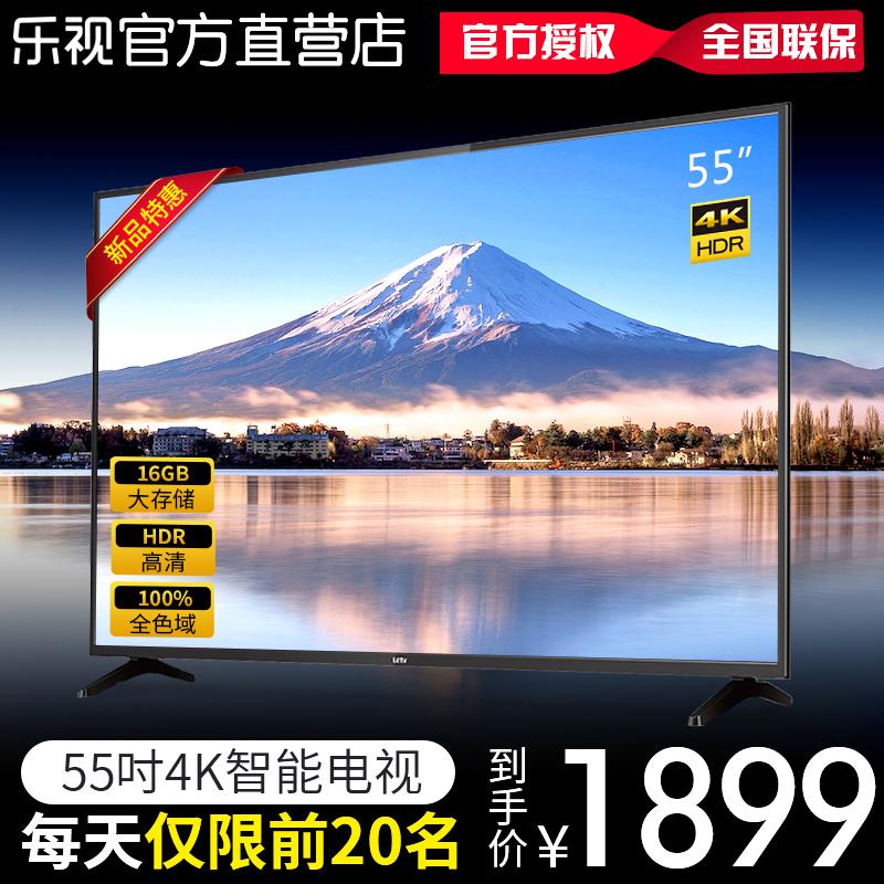 乐视TV Y55C 官方旗舰店4K智能wifi网络55英寸液晶平板电视机55