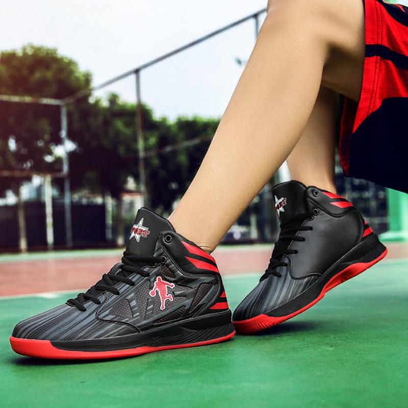 乔丹青少年篮球鞋飞人高中初中学生打篮球运动鞋儿童男孩打球战靴