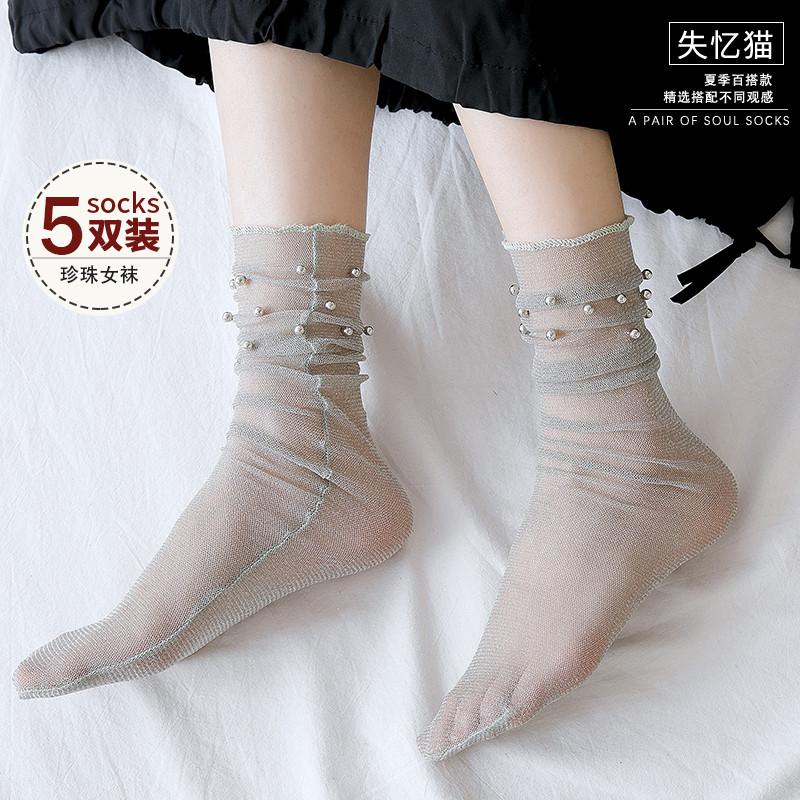袜子女夏季薄款珍珠蕾丝花边中筒袜甜美可爱学院风丝袜长筒堆堆袜