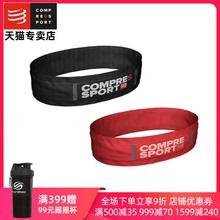 Compressport马拉松跑步腰包运动大屏手机透气束身收纳腰带包男女