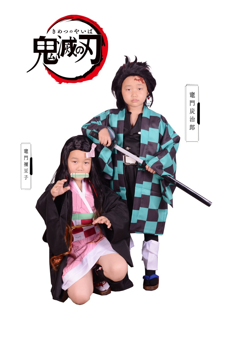 Guimie blade kitchen door tanzhilang / maidouzi childrens animation Cosplay clothes in stock / wig shoes purchased separately