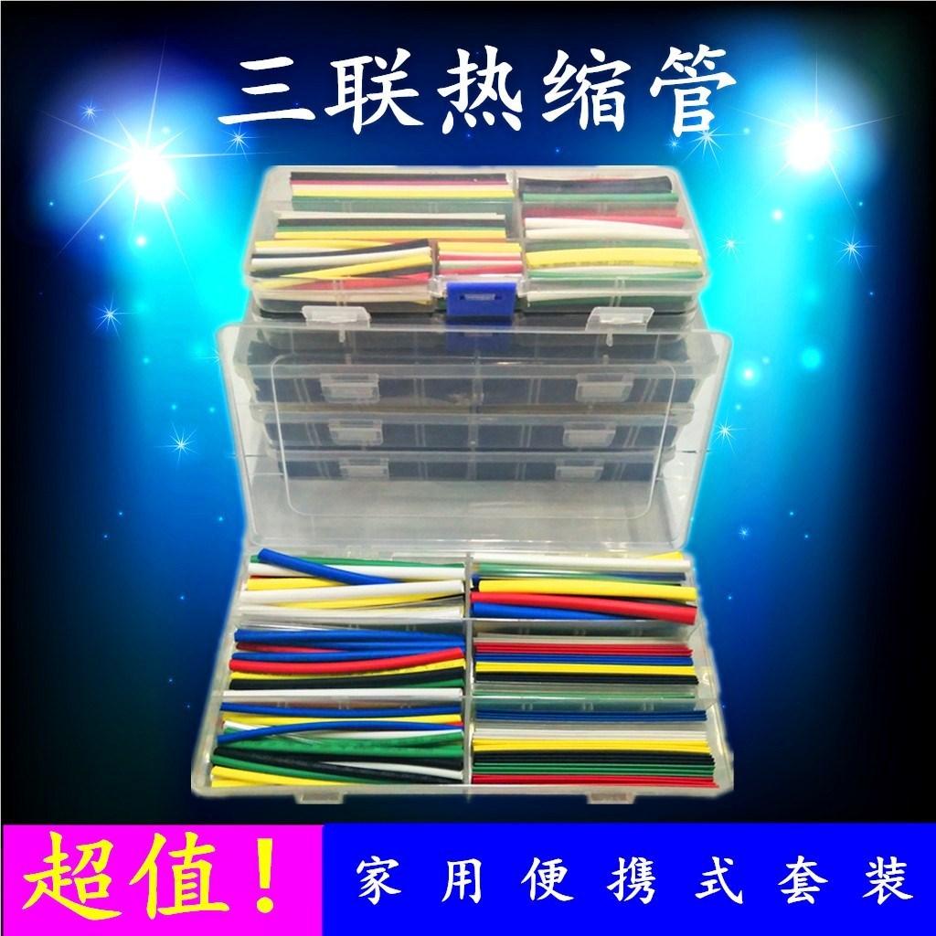 Электроизоляционные термоусадочные трубки Артикул 590342446114