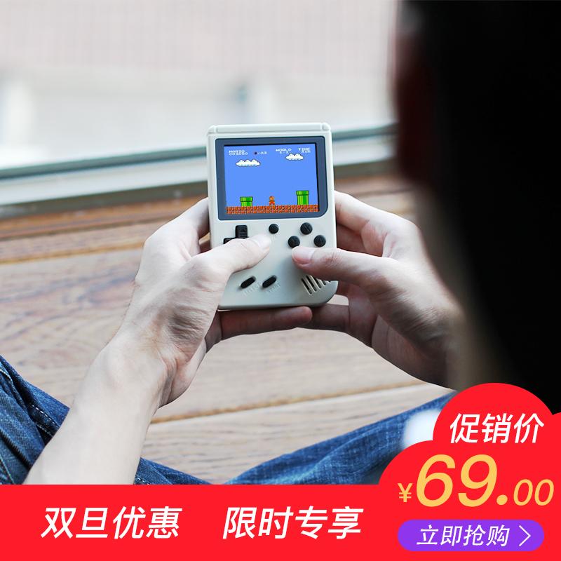 (用99元券)黑科技PSP游戏机大屏可充电怀旧儿童掌上彩屏街机送老公男女朋友