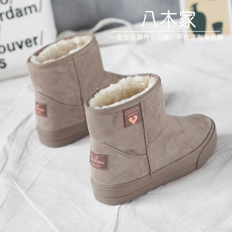 八木家雪地靴女2018新款靴子女加绒棉鞋冬季女鞋韩版百搭网红短靴