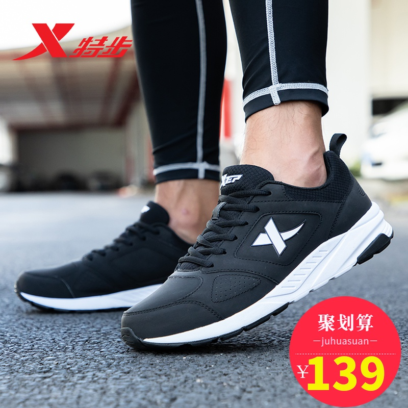 Tebu genuine sports shoes mens new leather fitness running shoes in autumn and winter 2020 breathable leisure mountaineering travel shoes